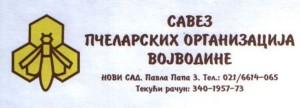 SPOV-logo_
