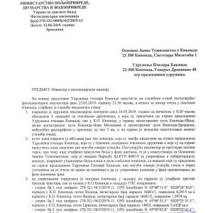 Izveštaj_o_nadzoru_OJT_270-321-56-4-2-2019-11-1