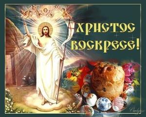 73626162_hristos_voskrese