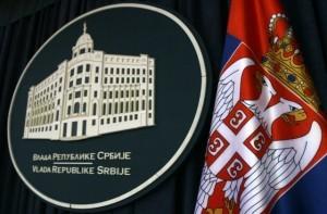 Vlada_velika_zastava_1414617668-300x197